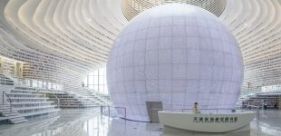 The Tianjin Binhai Library