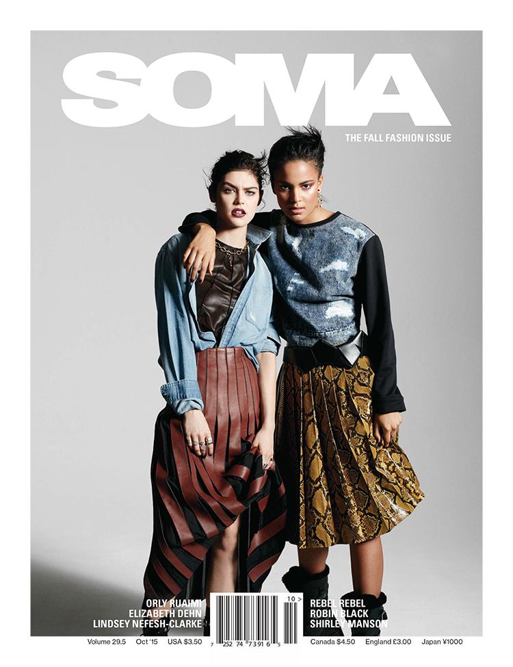 about soma magazine